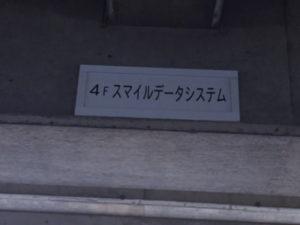 駐車場03